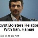 Egypt gets cozy with Hamas, Iran
