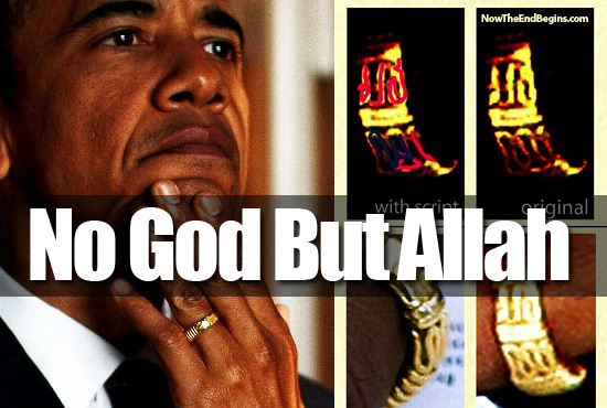 obama wedding ring says no god but allah mohammed his prophet_zpsf1d4321a - Obama Wedding Ring