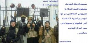Looks like the al-Qaeda Varsity team in Syria is