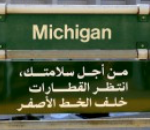 "Nicknamed ""Dearbornistan,"" Dearborn, Michigan is the first Muslim majority city in America"