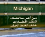 MICHIGAN: Polish white flight from what now has become the first Muslim-majority city in the country