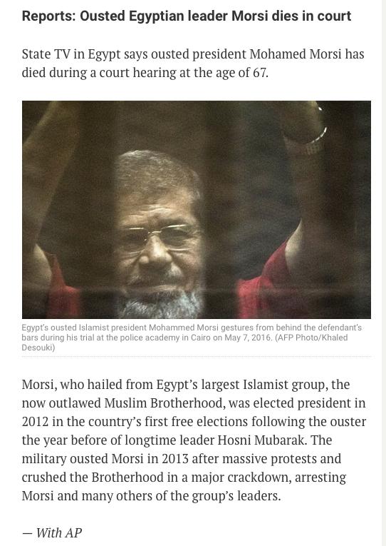HOORAY! Ousted Muslim Brotherhood-tied, short-lived, former